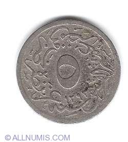 Imaginea #1 a 5/10 Qirsh 1884 (AH 1293)