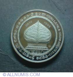Image #1 of 500 Rupees 1993 - 2300th Anniversary of Buddhism in Sri Lanka