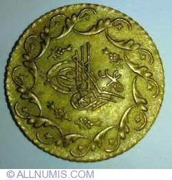 Cedid Mahmudiye 1839 (1223/32)