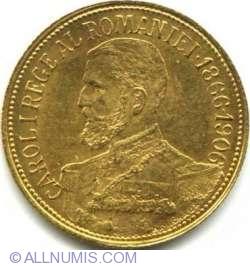 12 ½ Lei 1906