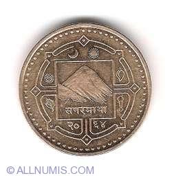 Imaginea #1 a 1 Rupie 2007 (VS 2064)