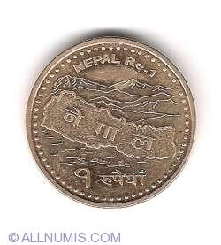 Imaginea #2 a 1 Rupie 2007 (VS 2064)