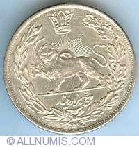 5000 Dinars (5 Krans) 1916 (AH 1335)