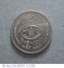 Image #2 of 2 Rupees 1995 - 50th Anniversary of the FAO