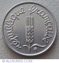 Image #2 of 1 Centime 1967