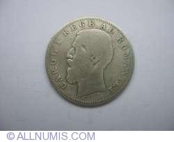 Imaginea #2 a 1 Leu 1885