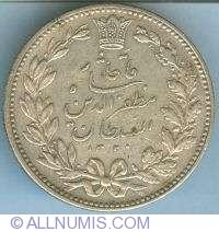 Image #1 of 5000 Dinars 1902 AH 1320