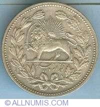 Image #2 of 5000 Dinars 1902 AH 1320