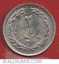Image #1 of 2 Rials 1988 (SH 1367 - ١٣٦٧)