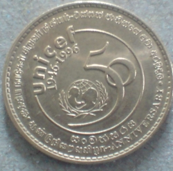 Image #2 of 1 Rupee 1996