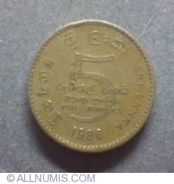 Image #1 of 5 Rupees 1986