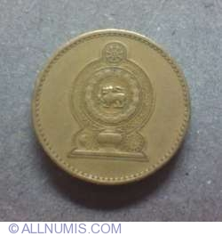 Image #2 of 5 Rupees 1986