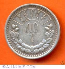 Image #2 of 50 Mongo 1925 (AH15)