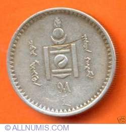 Image #1 of 50 Mongo 1925 (AH15)
