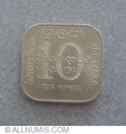 Image #1 of 10 Rupees 1987