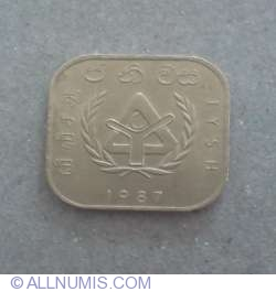 Image #2 of 10 Rupees 1987