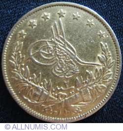 Image #1 of 100 Kurush 1862 (AH 1277/2)