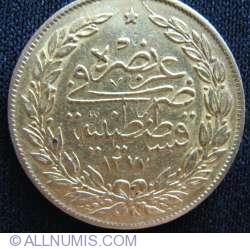 Image #2 of 100 Kurush 1862 (AH 1277/2)