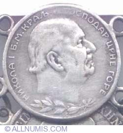 Imaginea #2 a 1 Perper 1912