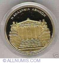 Imaginea #1 a 100 Euro 2004