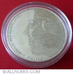Imaginea #2 a 50 Gulden 1984 - 400 de ani de la moartea lui William de Orange