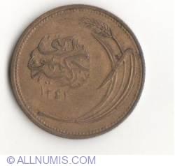 Image #2 of 10 Kurus 1922 (AH 1341)