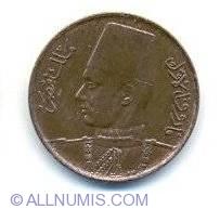 1/2 Millieme 1938 (AH 1357)