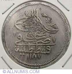 Image #1 of 1 Zolota 1785