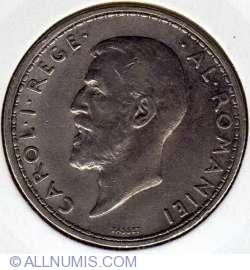 2 Lei 1911