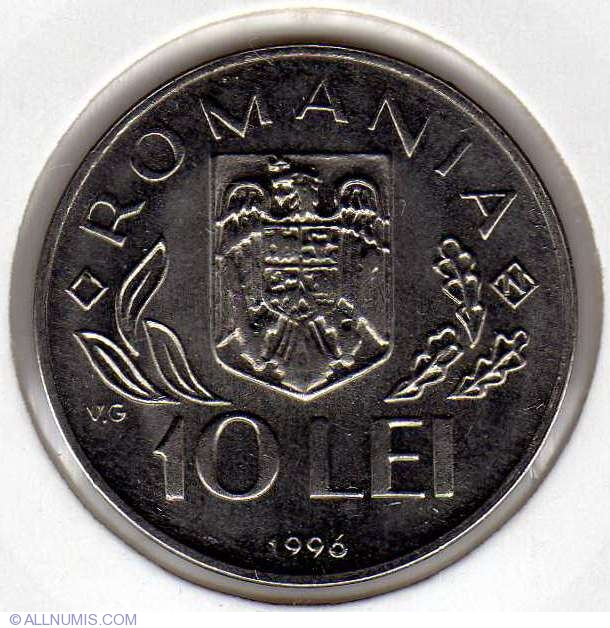 Rome UNC from mint bag Romania 10 Lei coin 1996 KM#126 World Food Summit