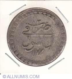 Image #1 of 1 Kurus 1770