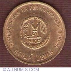 Image #1 of 1 Denar 2000 - 2000 years of Christianity - bronze version