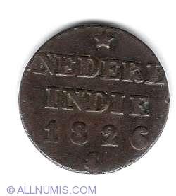 1/4 Stuiver 1826 S
