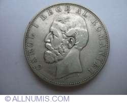 Image #2 of 5 Lei 1881 big G