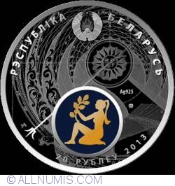 20 Roubles 2013 - Virgo (Virgin maiden)