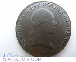 Image #2 of 3 Kreuzer 1800 E