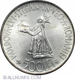 Image #1 of 500 Lei 1941