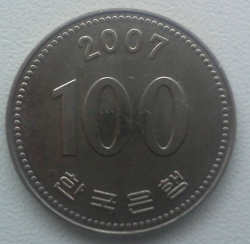 Image #1 of 100 Won 2007