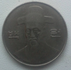 Image #2 of 100 Won 2007