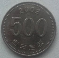 Image #1 of 500 Won 2002