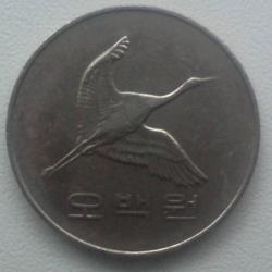 Image #2 of 500 Won 2002