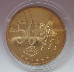 50 Euro Cent 2003 (Fantasy)
