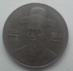 Image #2 of 100 Won 2003