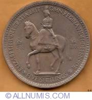 Image #1 of Crown 1953 - Incoronarea reginei Elizabeta a II-a