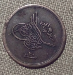 Imaginea #2 a 1/20 Qirsh 1894 (AH1293/20)