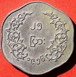 Image #2 of 25 Pyas 1956