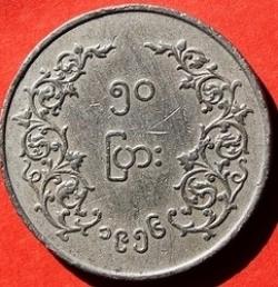 Image #2 of 50 Pyas 1956