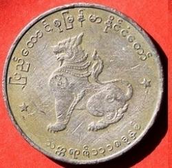 Image #1 of 50 Pyas 1956