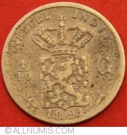Image #1 of 1/10 Gulden 1891