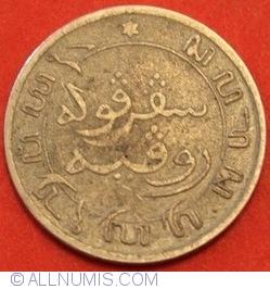 Image #2 of 1/10 Gulden 1891